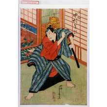 重春: 「弥助 中村芝翫」 - 演劇博物館デジタル
