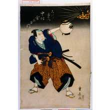 重春: 「大川友右衛門 中村歌右衛門」 - Waseda University Theatre Museum