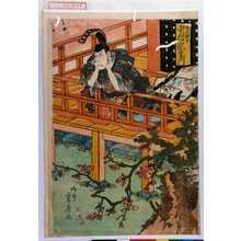 重春: 「藤原時平 中村歌右衛門」 - Waseda University Theatre Museum