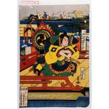 重春: 「斎藤蔵之助 市川滝十郎」 - 演劇博物館デジタル