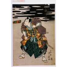 重春: 「早枝政左衛門 市川白猿」 - Waseda University Theatre Museum