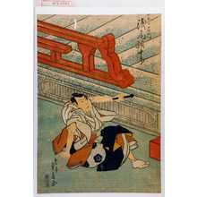 重春: 「富士右門 浅尾額十郎」 - Waseda University Theatre Museum