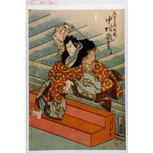 重春: 「浅間左衛門照連 中村歌右衛門」 - Waseda University Theatre Museum