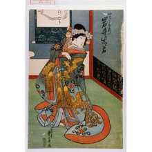 重春: 「いてうの前 岩井紫若」 - 演劇博物館デジタル