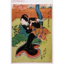 重春: 「岩ふじ 尾上菊五郎」 - 演劇博物館デジタル