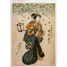 芦ゆき: 「行長女房大淀 中村歌六」 - Waseda University Theatre Museum