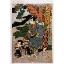 芦ゆき: 「修業者喝儿 中村歌右衛門」 - Waseda University Theatre Museum