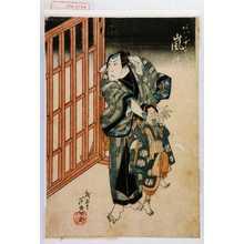 芦ゆき: 「あはノ十郎兵衛 嵐橘三郎」 - Waseda University Theatre Museum