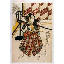 芦ゆき: 「誉田内記 中村歌右衛門」 - Waseda University Theatre Museum
