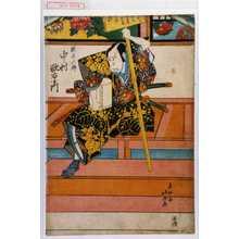Shunkosai Hokushu: 「熊谷次郎 中村歌右衛門」 - Waseda University Theatre Museum