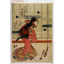 Shunkosai Hokushu: 「けいせい雛鶴実ハ庄九郎妻小蝶 中村歌六」 - Waseda University Theatre Museum