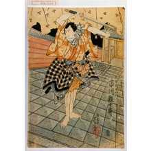 芦ゆき: 「二ぞろの八八 市川鰕十郎」 - Waseda University Theatre Museum