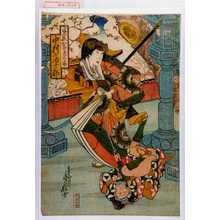 Kano Shugen Sadanobu: 「見立犬坂毛野胤智 中村歌右衛門」 - Waseda University Theatre Museum