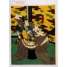 Utagawa Hirosada: 「梶原源太」 - Waseda University Theatre Museum