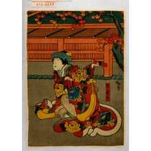 Utagawa Hirosada: 「皆鶴姫」 - Waseda University Theatre Museum