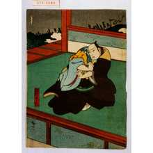 Utagawa Hirosada: 「脇浜幸内」 - Waseda University Theatre Museum