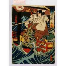 Utagawa Hirosada: 「清船諷 巻ノ三」「加藤正清」 - Waseda University Theatre Museum