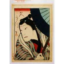 Utagawa Hirosada: 「久まつ」 - Waseda University Theatre Museum