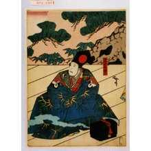 Utagawa Hirosada: 「三番叟」 - Waseda University Theatre Museum
