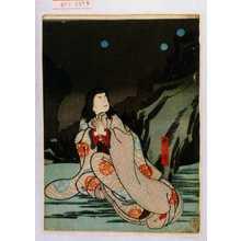 Utagawa Hirosada: 「伏姫」 - Waseda University Theatre Museum