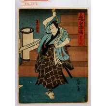 歌川広貞: 「亀山物語 巻ノ三」「石井源蔵」 - 演劇博物館デジタル