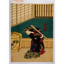 Utagawa Hirosada: 「伯人咲野」 - Waseda University Theatre Museum