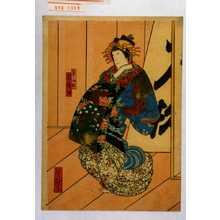 Utagawa Yoshitaki: 「京人形」「嵐 璃☆」 - Waseda University Theatre Museum