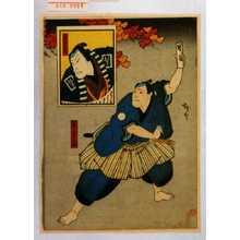 Utagawa Hirosada: 「若とふ万之進」「日本駄右衛門」 - Waseda University Theatre Museum