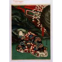 狩野秀源貞信: 「雪ひめ」 - 演劇博物館デジタル