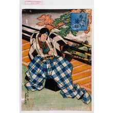 貞鷹: 「りやうしふか七 嵐璃☆」 - Waseda University Theatre Museum