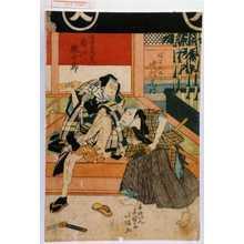 北頂: 「錺間大九郎 中村元朝」「喧嘩屋五郎右衛門 市川鰕十郎」 - Waseda University Theatre Museum