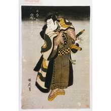 楳莚: 「日本駄右衛門 嵐吉三郎」 - Waseda University Theatre Museum