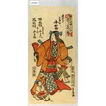 長秀: 「祇園神輿はらひねりもの姿」 - 演劇博物館デジタル
