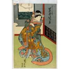 重春: 「いてうの前 岩井紫若」 - Waseda University Theatre Museum