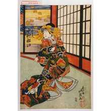 北英: 「かつらき太夫 中村松江」 - Waseda University Theatre Museum
