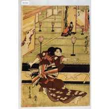 長秀: 「おはつ 中村歌右衛門」 - 演劇博物館デジタル