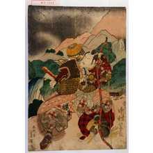 貞芳: 「登り 中村芝翫」 - Waseda University Theatre Museum