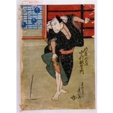 北英: 「地蔵ノ五平次 中村歌右衛門」 - Waseda University Theatre Museum