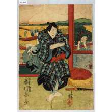 重春: 「早野勘平 市川団蔵」 - Waseda University Theatre Museum