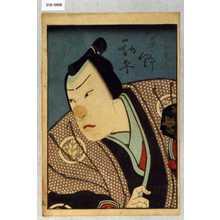 Utagawa Hirosada: 「早野勘平」 - Waseda University Theatre Museum