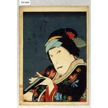 Utagawa Hirosada: 「こしもとおかる」 - Waseda University Theatre Museum