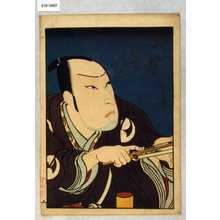 Utagawa Hirosada: 「大星由良之助」 - Waseda University Theatre Museum