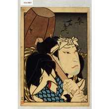 Utagawa Hirosada: 「平右衛門」 - Waseda University Theatre Museum