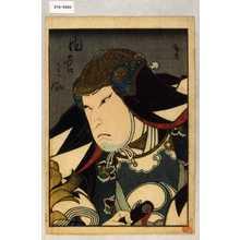 Utagawa Hirosada: 「由良之助」 - Waseda University Theatre Museum