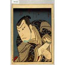 Utagawa Hirosada: 「加古川本蔵」 - Waseda University Theatre Museum