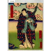 Utagawa Yoshitaki: 「工藤左衛門祐経 尾上多見蔵」 - Waseda University Theatre Museum