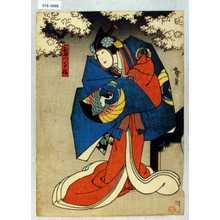 Utagawa Hirosada: 「舞つる姫」 - Waseda University Theatre Museum