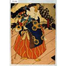Utagawa Hirosada: 「工藤祐経」 - Waseda University Theatre Museum