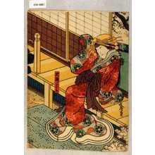 Utagawa Hirosada: 「大磯ノとら」 - Waseda University Theatre Museum
