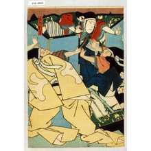 Utagawa Hirosada: 「塩冶判官」 - Waseda University Theatre Museum